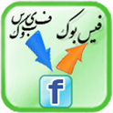 Farsi Facebook icon