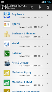 Business Recorder- screenshot thumbnail