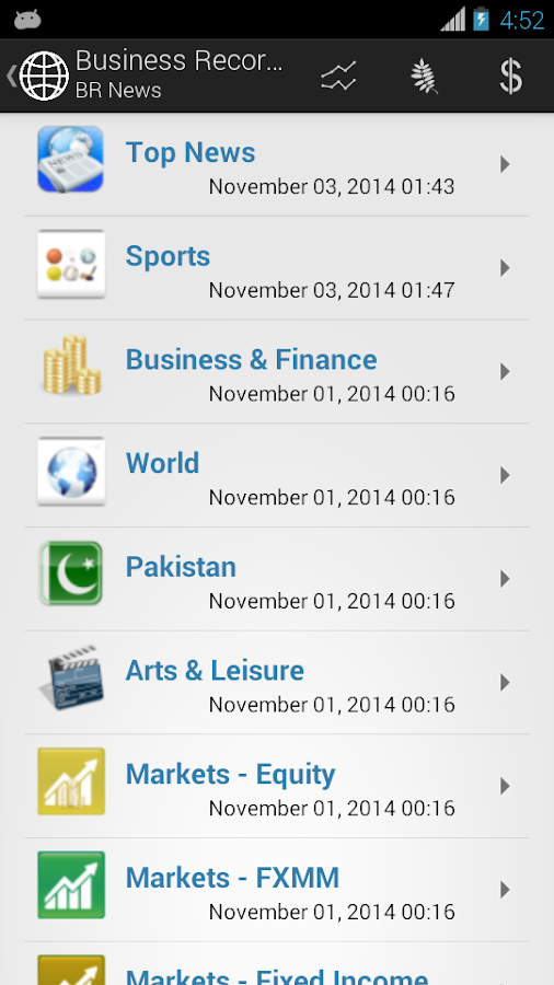 Business Recorder - screenshot