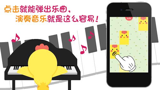 Piyo将学钢琴