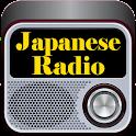 Japanese Radio