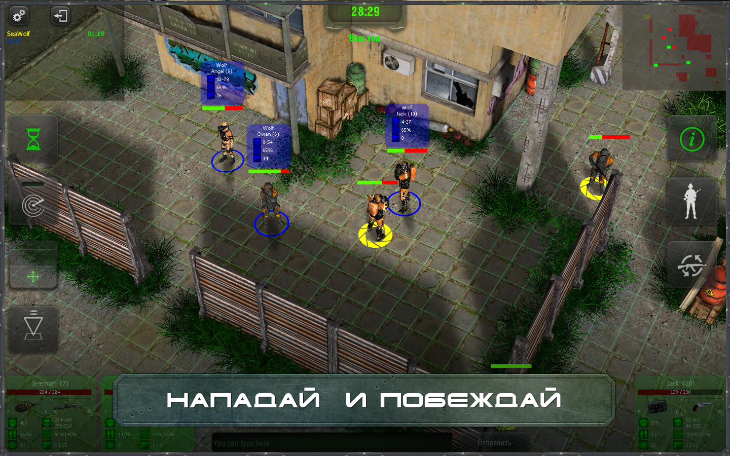 Mordon Online (Tactical RPG)- screenshot