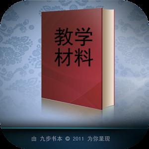 马上说韩语 書籍 App LOGO-APP試玩