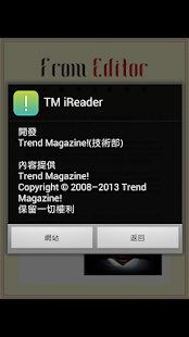 TM iReader- screenshot thumbnail
