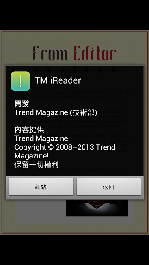 TM iReader- screenshot