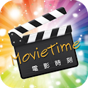 電影時刻 MovieTime icon