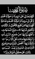 Screenshot of Durood e Tunjina