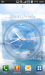 AirClock LiveWallpaper- screenshot thumbnail