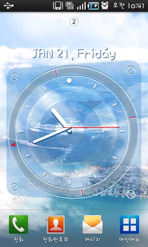 AirClock LiveWallpaper- screenshot