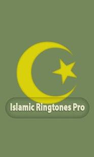 伊斯蘭鈴聲專業版