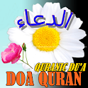 Quranic Dua (Doa Dari AlQuran)