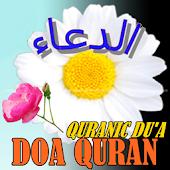 Doa Quran (Quranic Du'a)