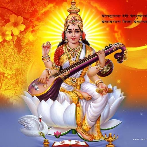 Saraswati Stotram with Lyrics 音樂 App LOGO-APP試玩