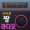 짱 라디오-100% 무료음악방송,압도적 1위 팟캐스트 icon