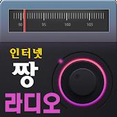 짱 라디오-100% 무료음악방송,압도적 1위 팟캐스트