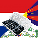 Dutch Tibetan Dictionary icon