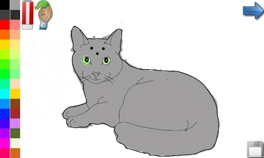 Coloring Book: Cats!- screenshot thumbnail