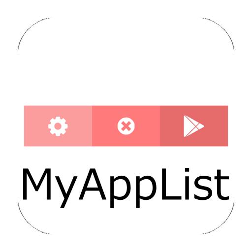 私のアプリ一覧:インデックス・スクロールバーで簡単アクセス 生產應用 LOGO-玩APPs