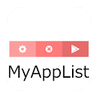 My App List: Easy index access icon