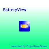 BatteryView
