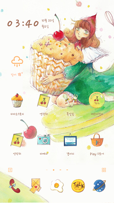 SWEET : 카카오홈 테마 - screenshot