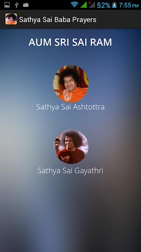 Sathya Sai Baba Prayers
