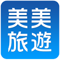 美美旅遊 icon