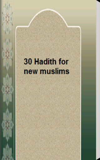 Hadith collection for muslims