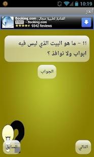 ????? screenshot