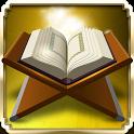 Quran Kareem(Around the world) icon