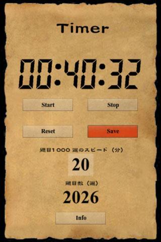 【免費生活App】Daimokuhyo2_uni-APP點子