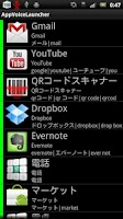 Screenshot of App voice Launcher (no limit)