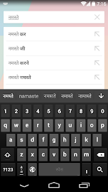 Google Hindi Input Screenshot 2