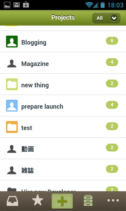Nozbe - Tasks, Projects & Time - screenshot