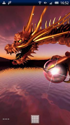 富士の龍神360°