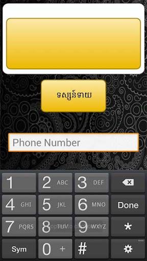 Khmer Lucky Number Horoscope