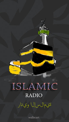Islamic Radio FM Stations