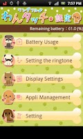 Screenshot of One-touch settings
