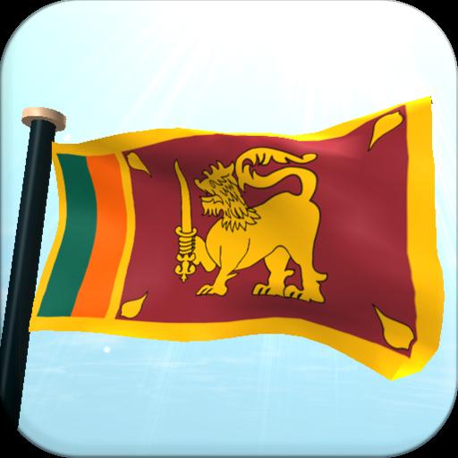 Sri Lanka Flag 3D Free