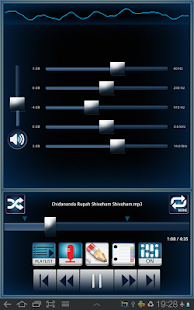 Audio Note Player Trial- screenshot thumbnail
