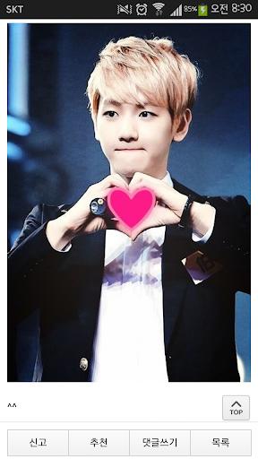 ♥대한민국 아이돌 팬클럽 커뮤니티 - 아이돌 모여라♥