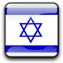 Israel Flag Clock Widget icon