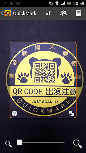 QuickMark QR Code Reader screenshot 1