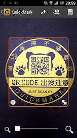 QuickMark Barcode Scanner Screenshot 1