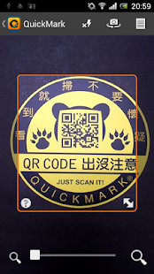 QuickMark Barcode Scanner Screenshot 1