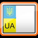 Коды регионов Украины icon