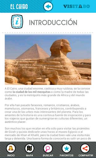 【免費旅遊App】El Cairo guía mapa offline-APP點子