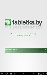 tabletka.by - screenshot thumbnail