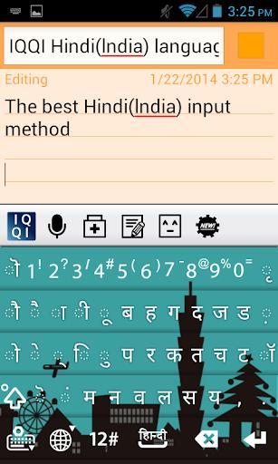 IQQI Hindi Keyboard