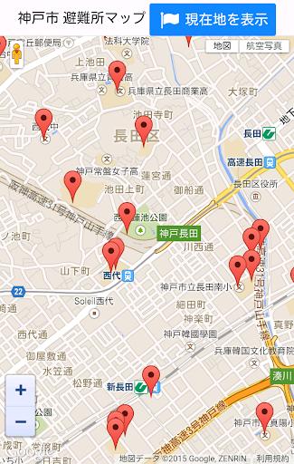 神戸市避難所マップ